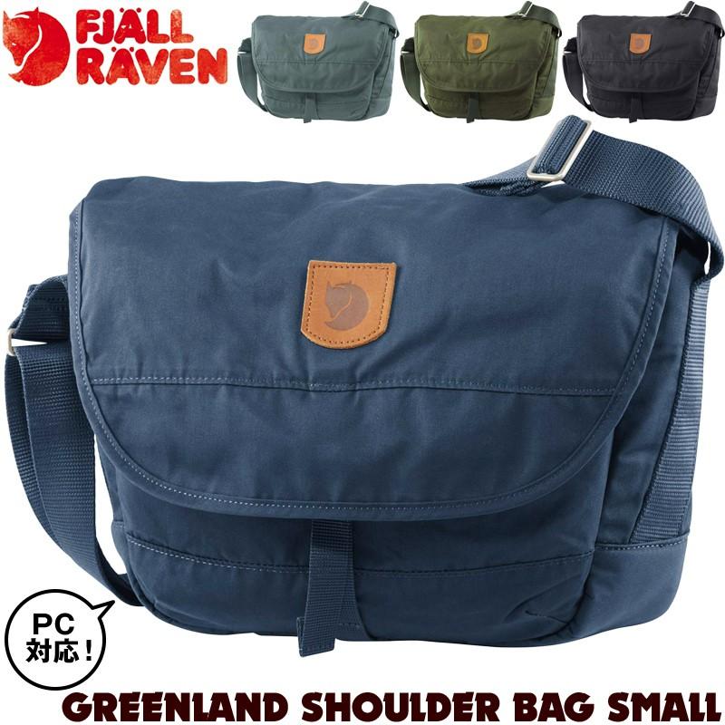 Fjall Raven フェールラーベン Greenland Shoulder Bag Smallグリーンランド ショルダーバッグ スモール