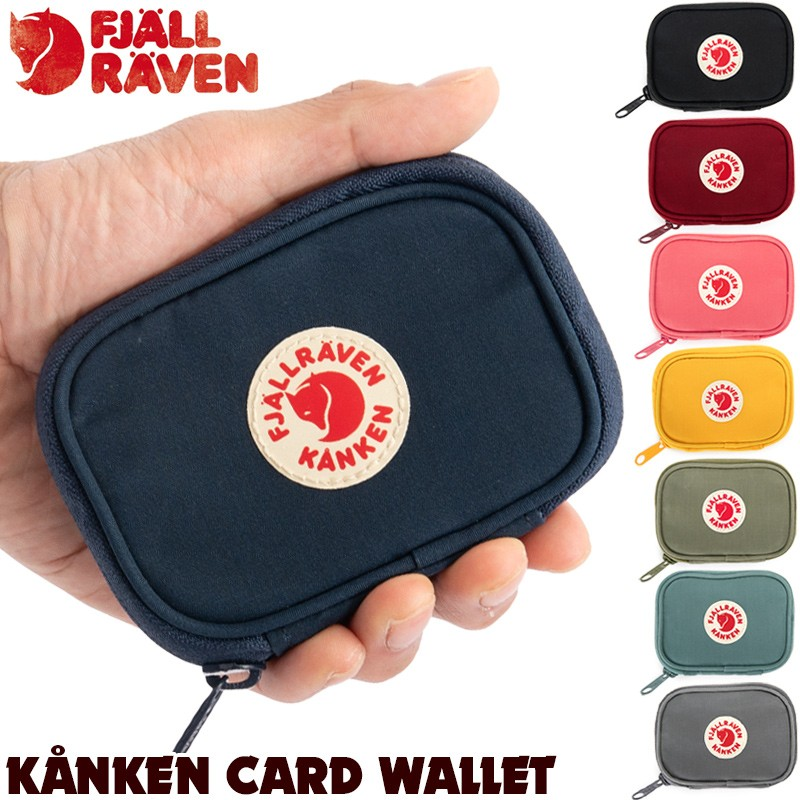 Fjall Raven Kanken Card Wallet カンケン カード ウォレット