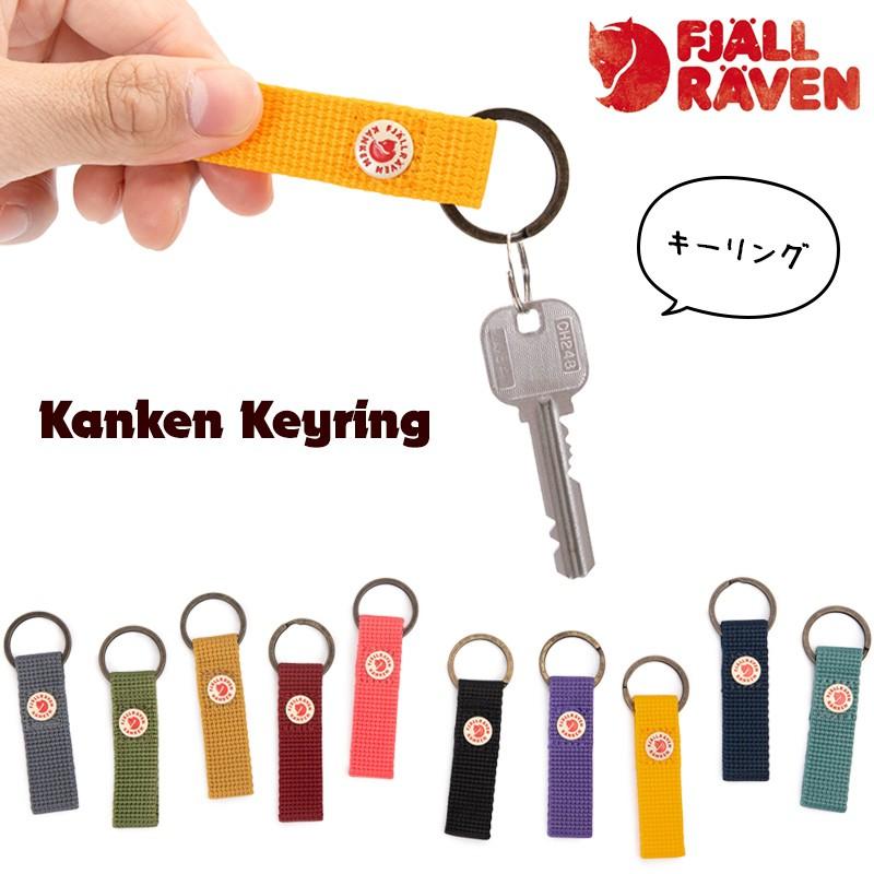 Fjall Raven Kanken Keyring カンケン キーリング