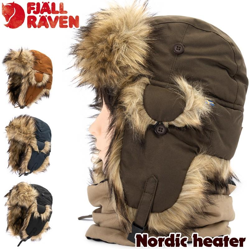 Fjall Raven Nordic heater