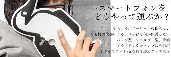 iPhoneケース スマホ