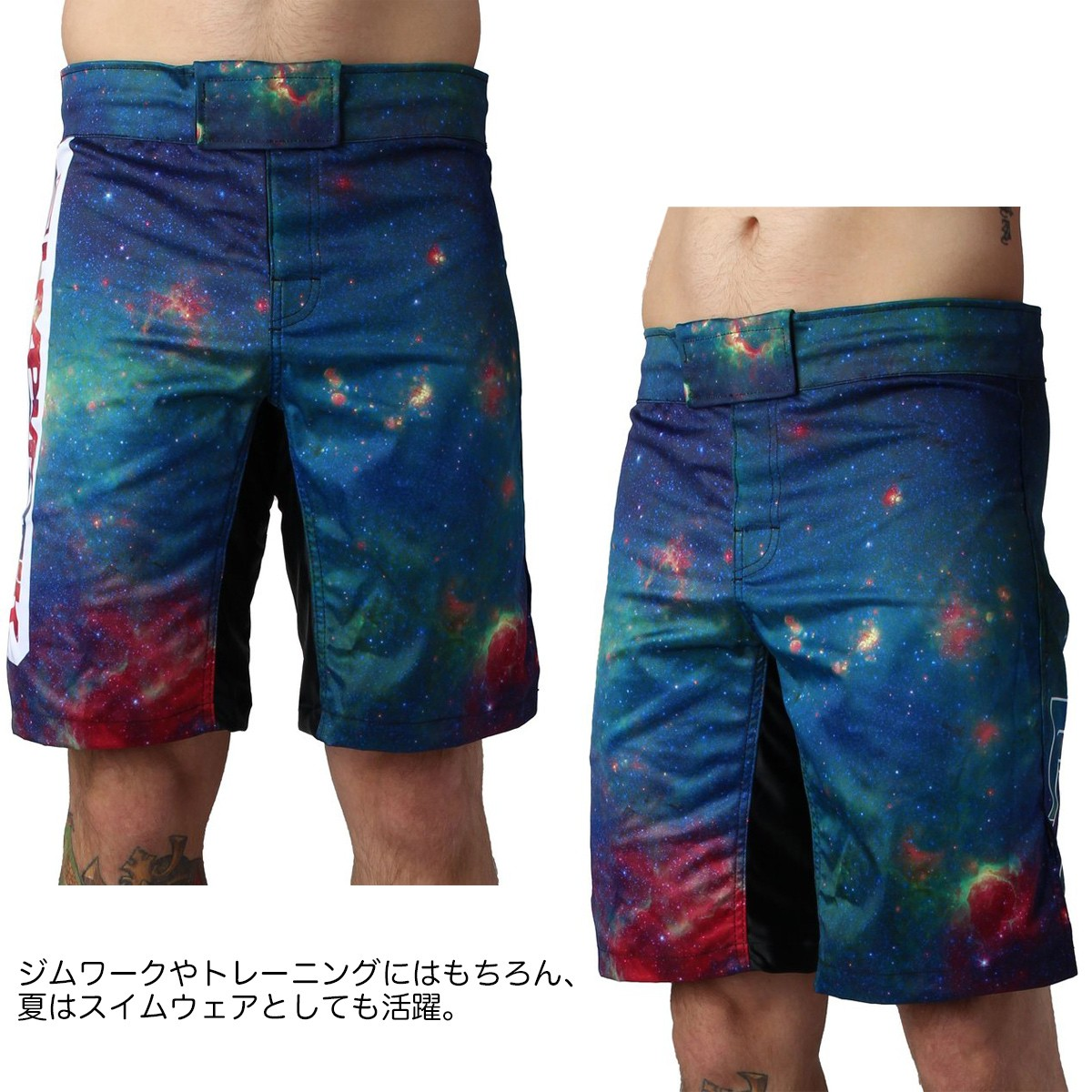 HYPNOTIK INTERSTELLAR FIGHT SHORTS
