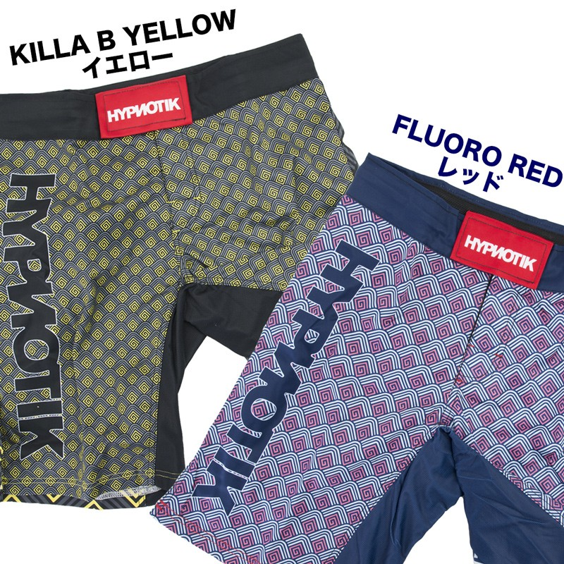 HYPNOTIK KYOTO FIGHT SHORTS