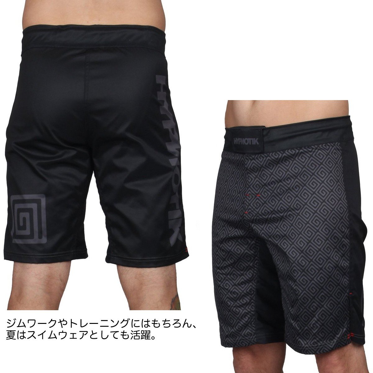 HYPNOTIK EDO FIGHT SHORTS