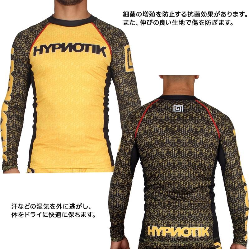 HYPNOTIK YIN YANG RASHGUARD