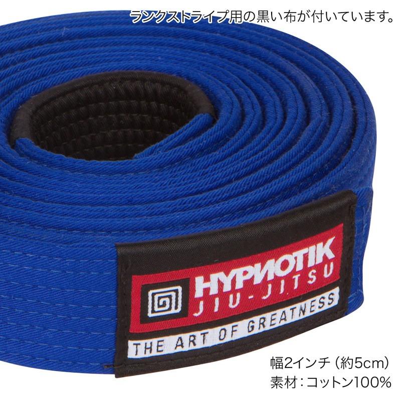 HYPNOTIK Woven BJJ Belt