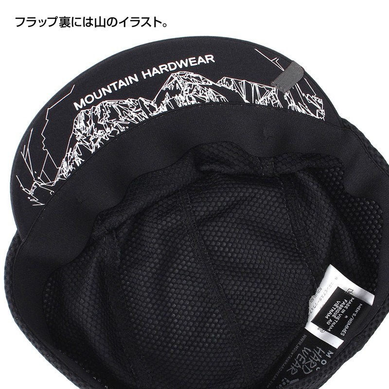 Mountain Hardwear Sunfair StretchMesh Cap サンフェア ストレッチメッシュ キャップ