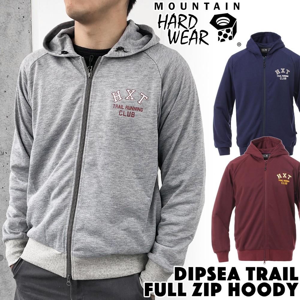Dipsea Trail Full ZipHoody