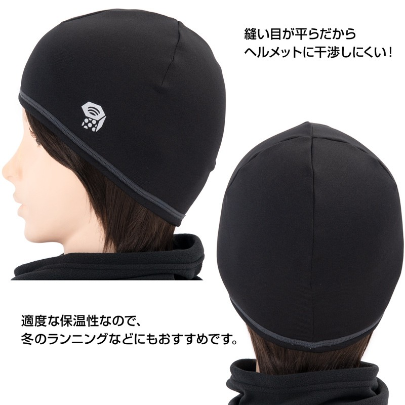 Mountain Hardwear Power Stretch Beanie ビーニー