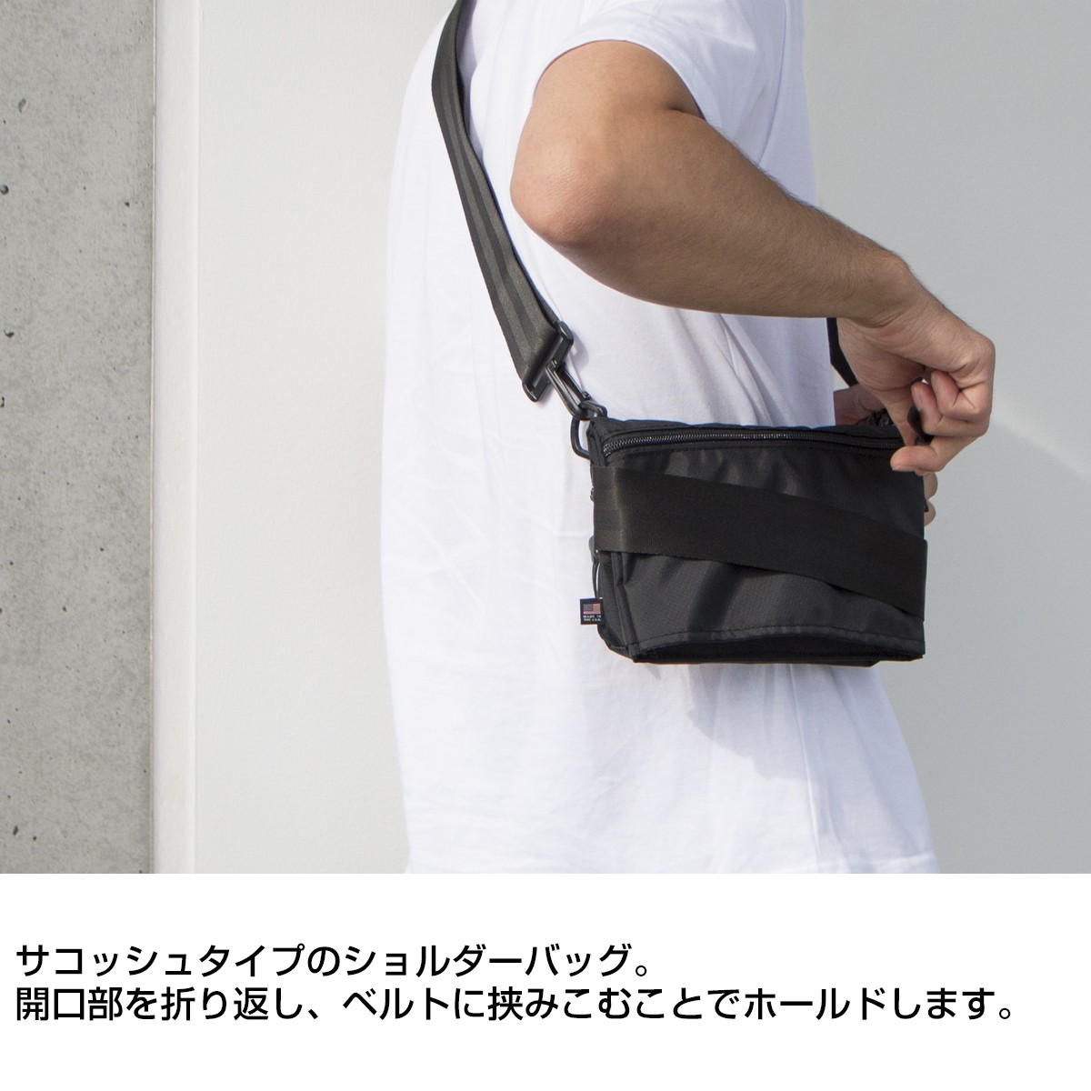 Langtry Folding Shoulder Bag