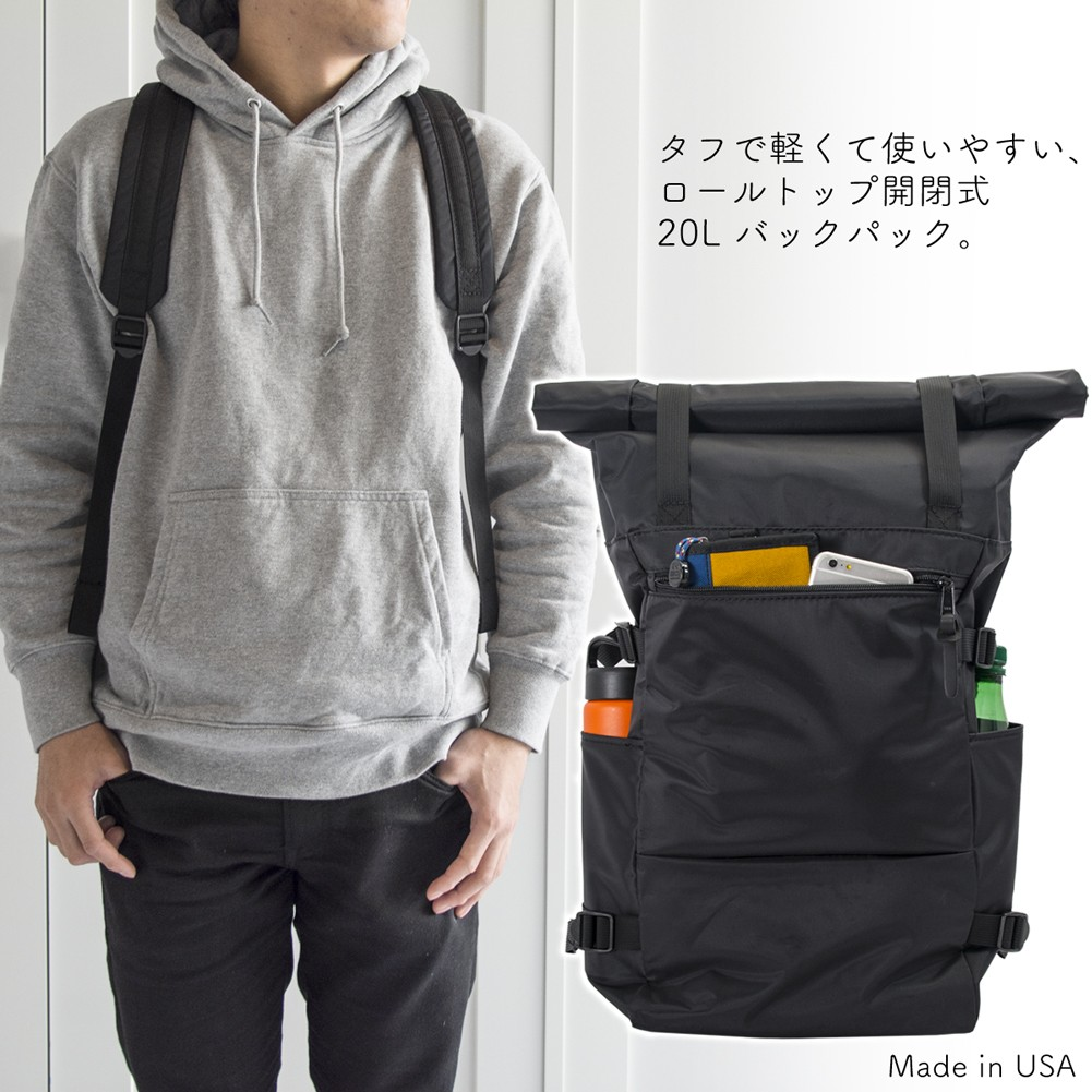 Ward's Abyss Rolltop Backpack