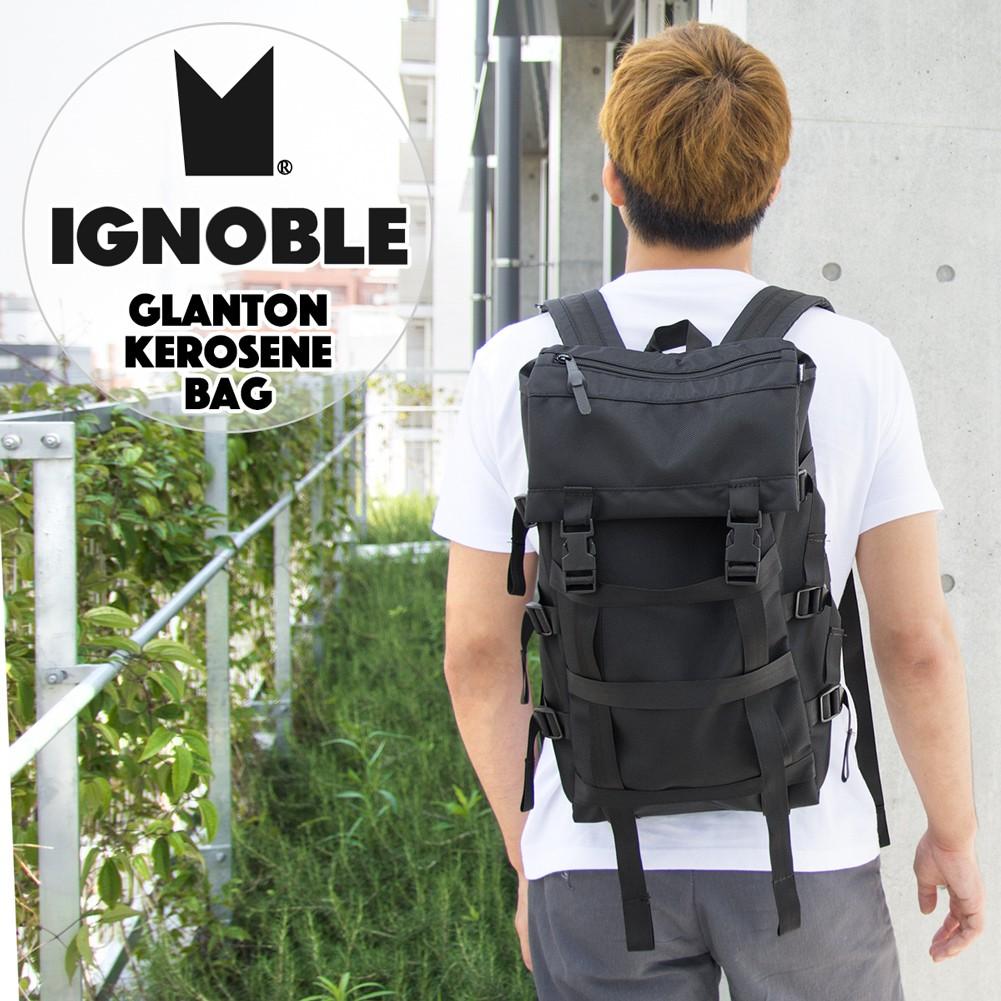 Glanton Kerosene Bag