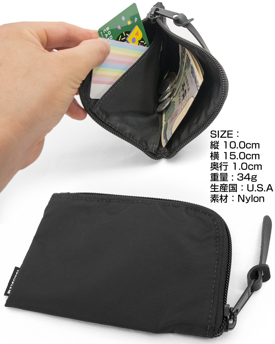 Rutledge Travel Wallet