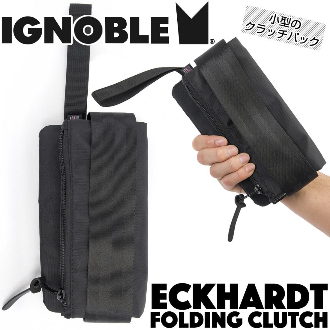 Eckhardt Folding Clutch
