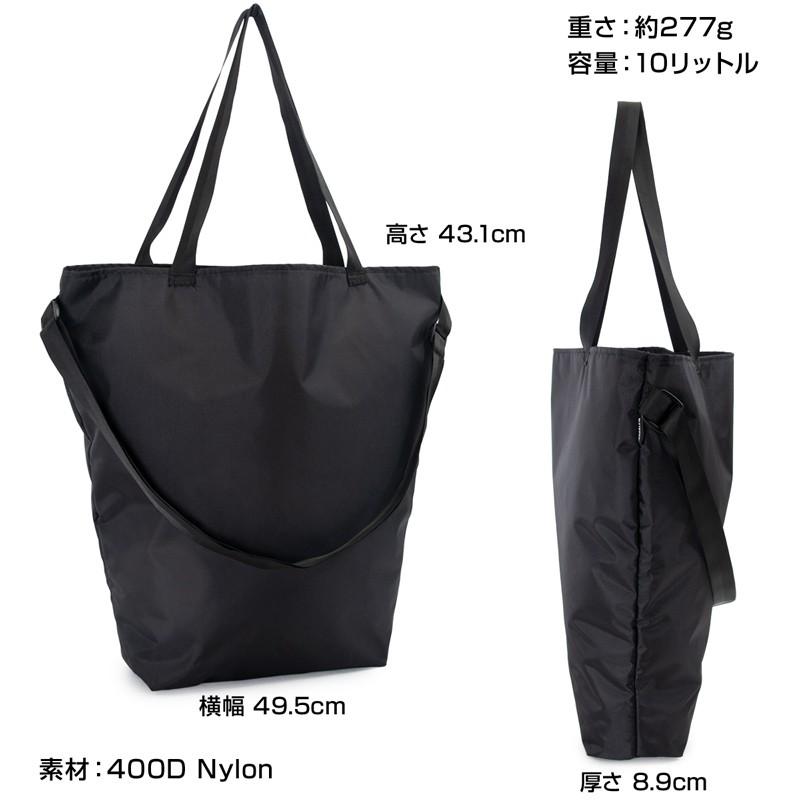 IGNOBLE Blank Tote