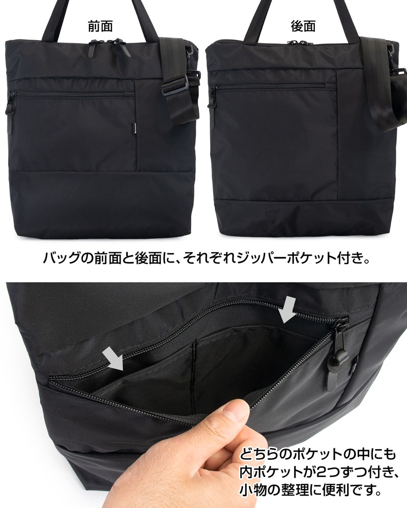 IGNOBLE Valediction Tote トート