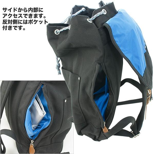 karrimor AC Daypack