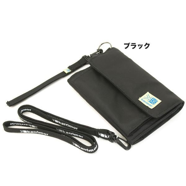 カリマー karrimor ウォレット VT ワレット 財布|2m50cm|07