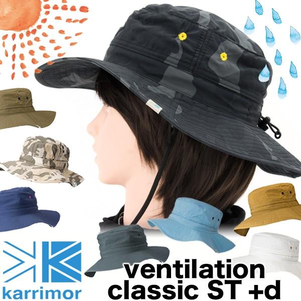 "karrimor ventilation classic ST +d"" width="
