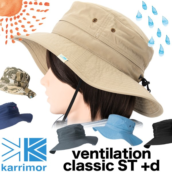 karrimor ventilation classic ST +d