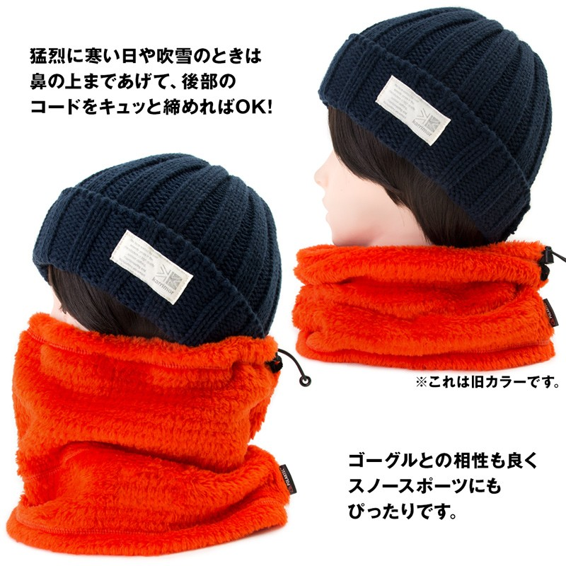 karrimor HLT neck warmer II ネックウォーマー
