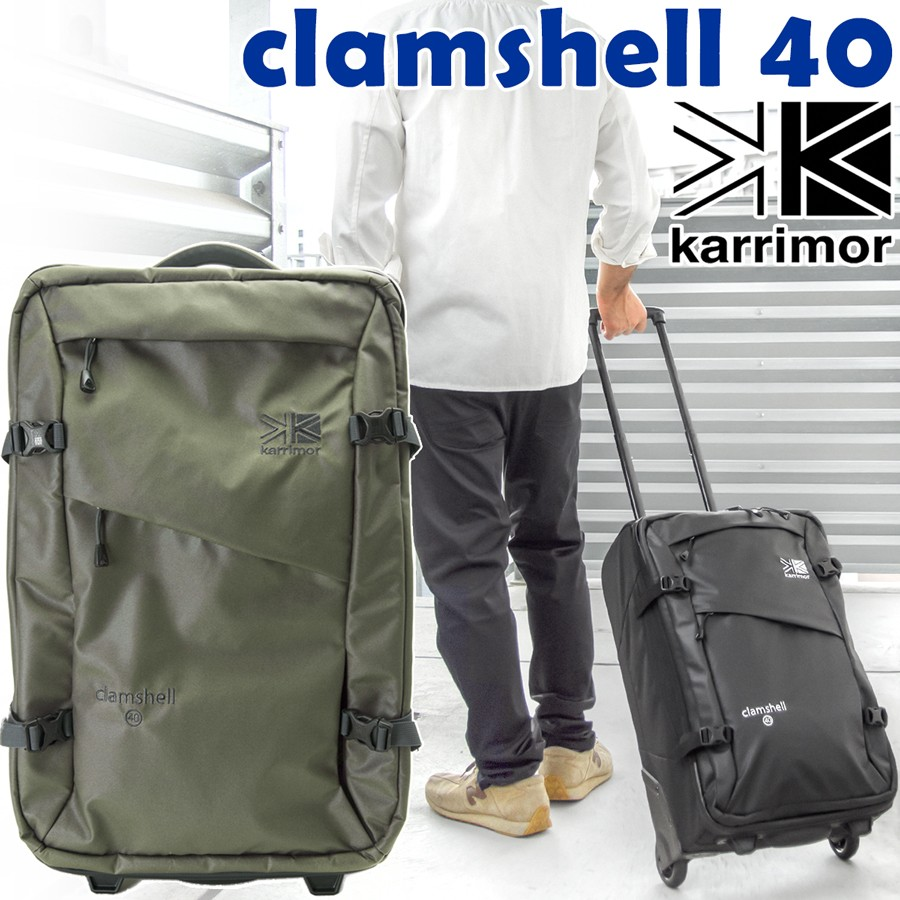 karrimor clamshell 40