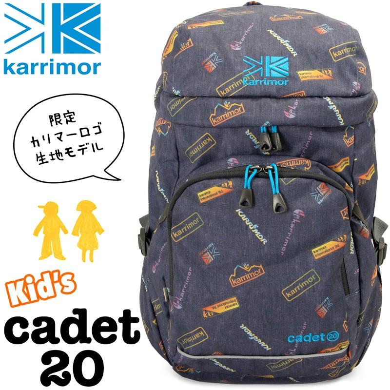 karrimor cadet 20