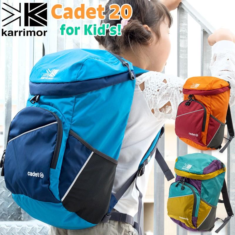 karrimor cadet20