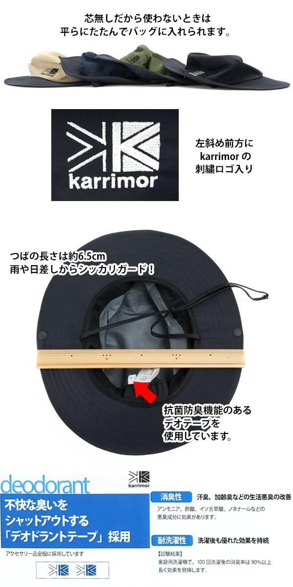 karrimor rain 3L Hat