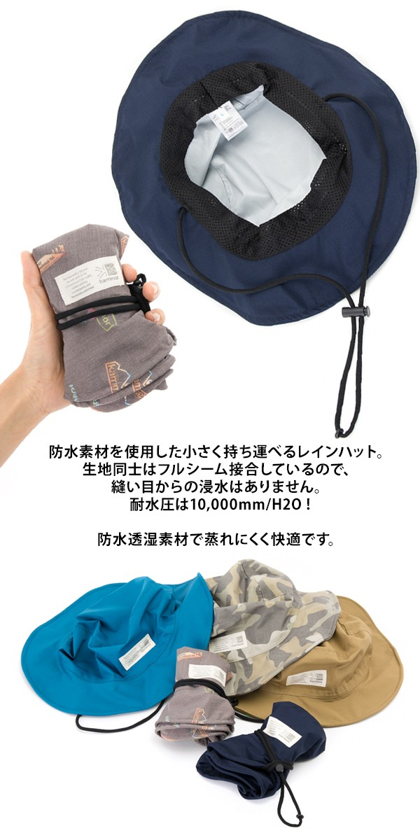 karrimor pocketable rain hat +d