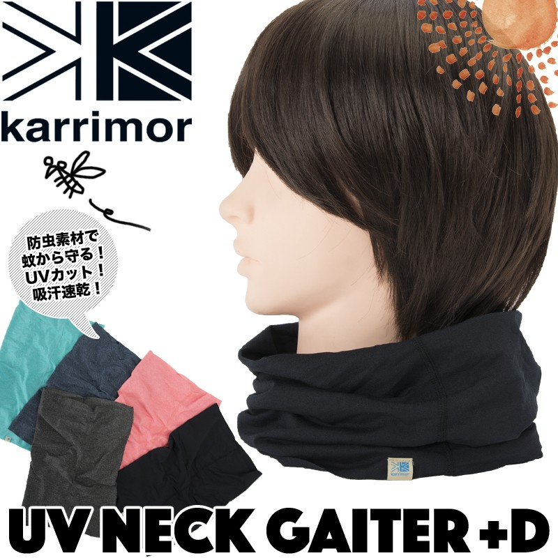 karrimor UV neck gaiter +d