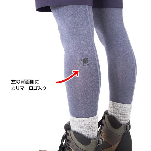 karrimor comfort W's tights タイツ