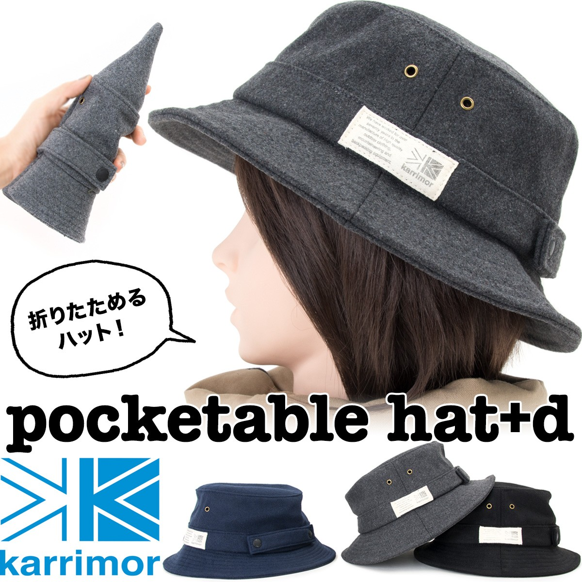 karrimor pocketable hat + d