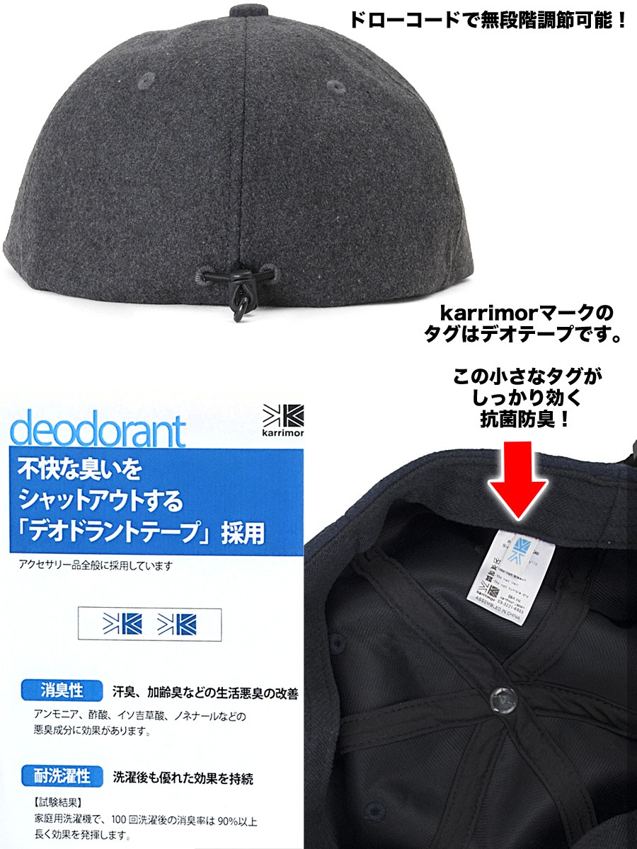 karrimor pocketable cap 2