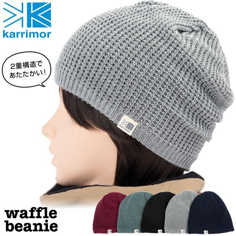 karrimor waffle neck warmer