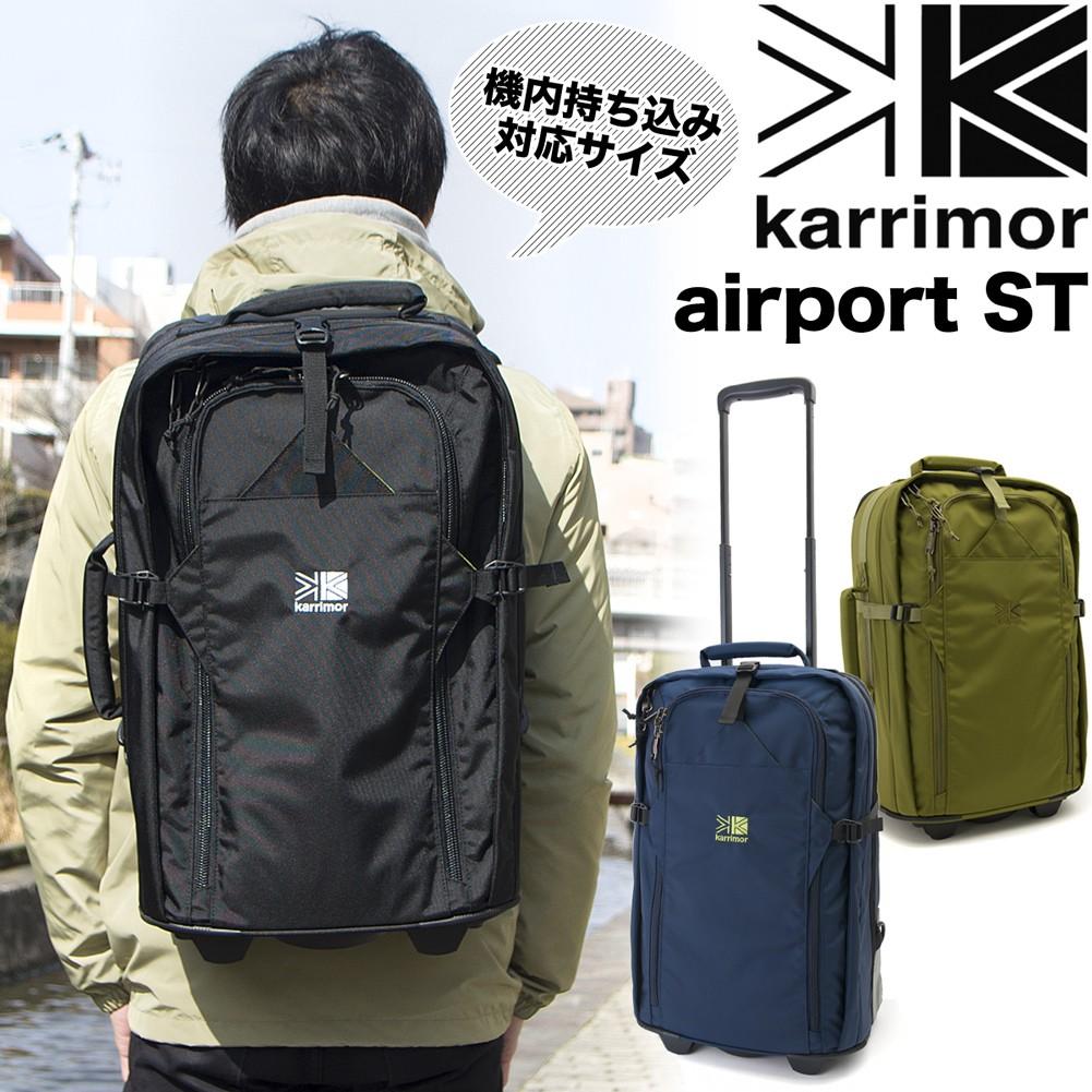 karrimor airport