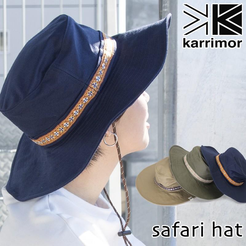 karrimor safari hat