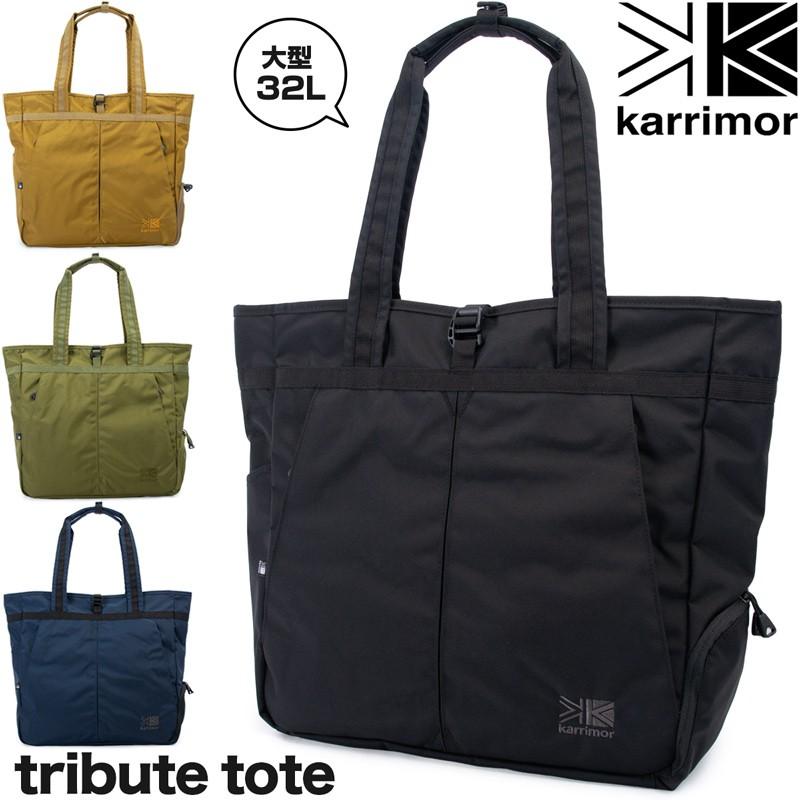 karrimor カリマー tribute tote トリビュート トート