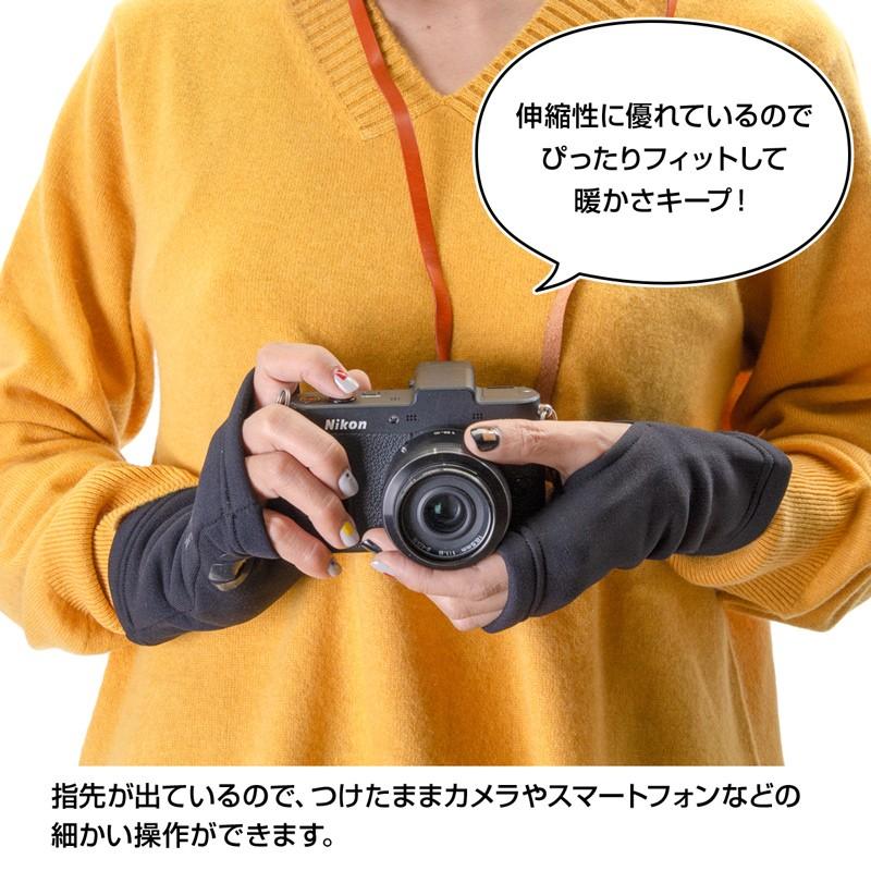 karrimor PSP cuff gaiter