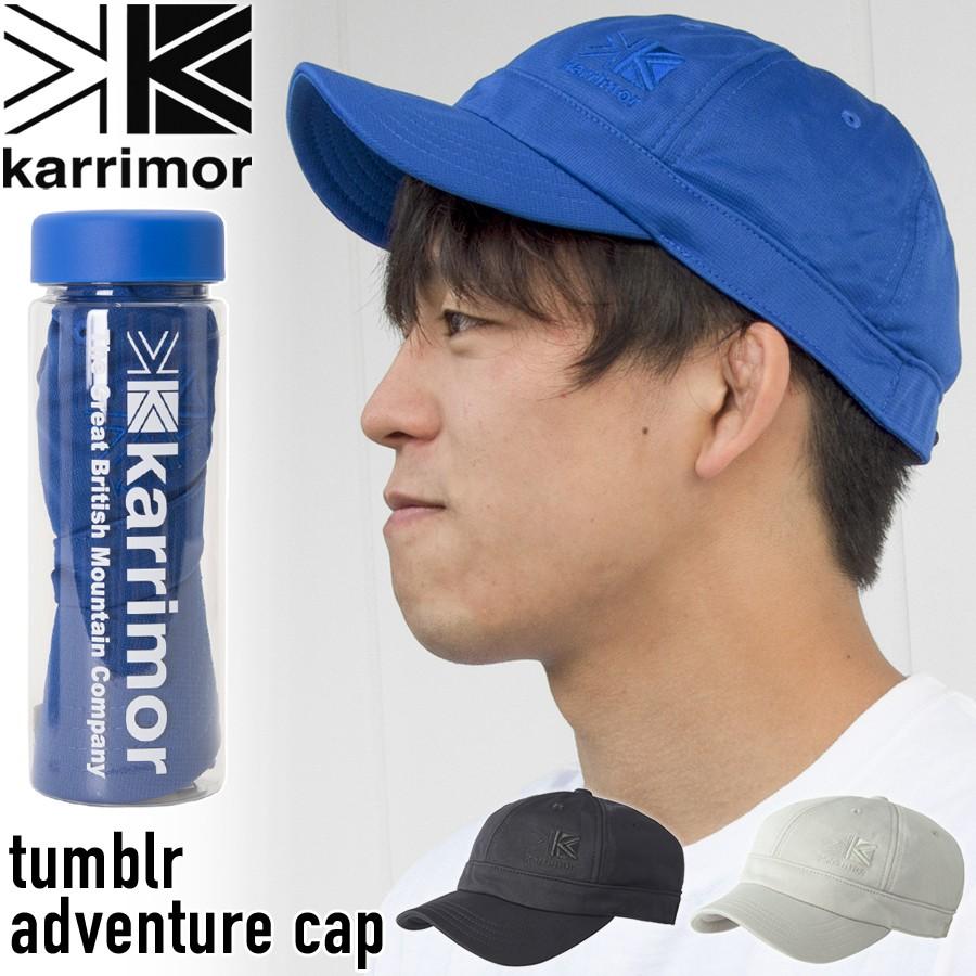 karrimor tumblr adventure cap