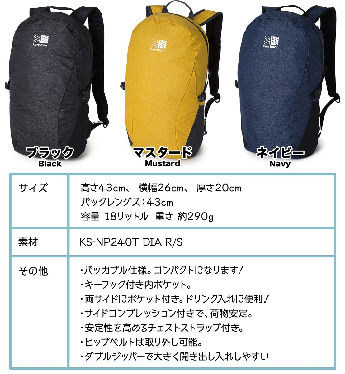 karrimor mars panel load 18