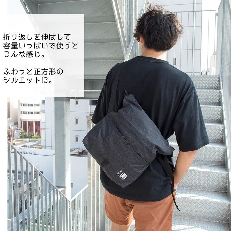 karrimor mars shoulder 10
