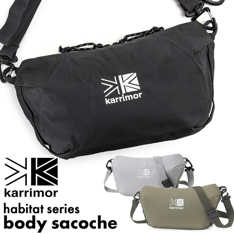karrimor habitat series body sacoche