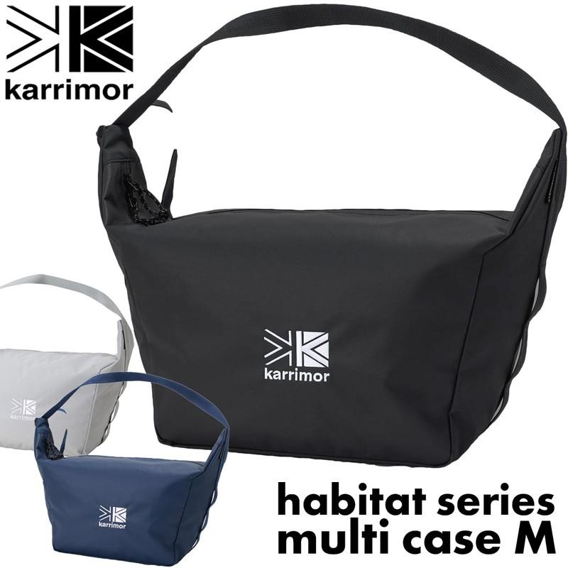 karrimor habitat series multi case