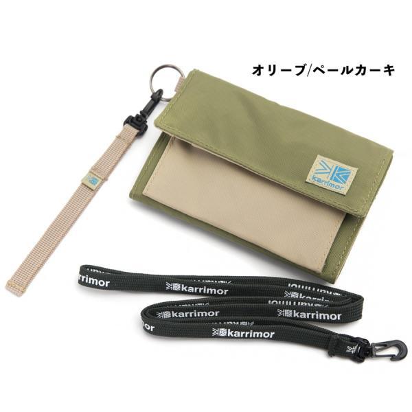 カリマー karrimor ウォレット VT ワレット 財布|2m50cm|10