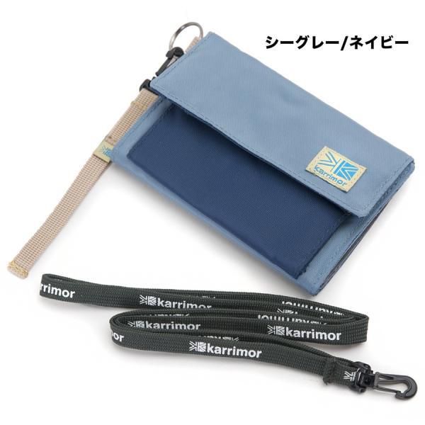 カリマー karrimor ウォレット VT ワレット 財布|2m50cm|11