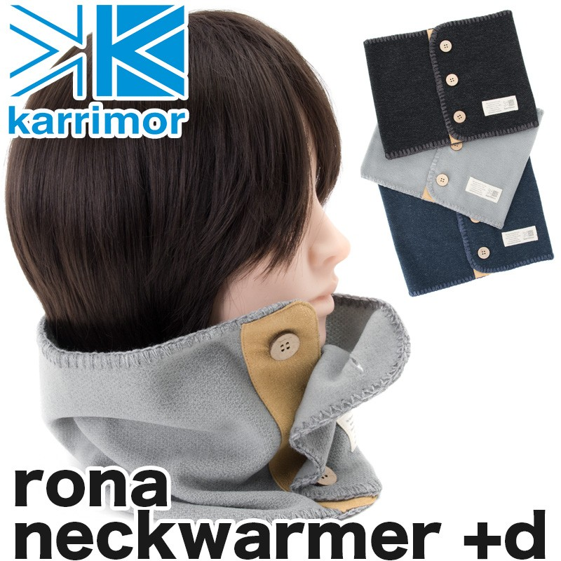 karrimor journey neckwarmer
