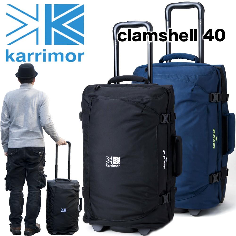 karrimor Cramshell 40