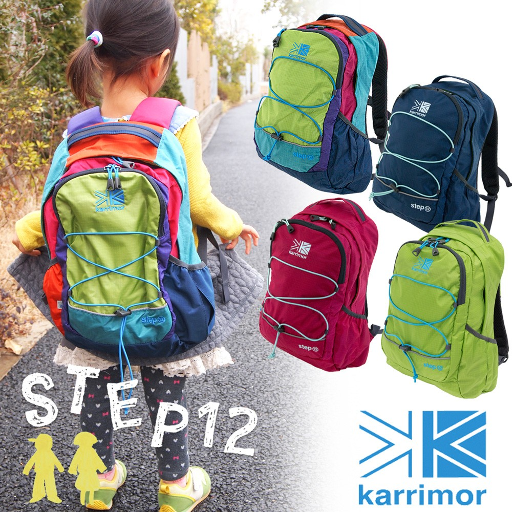 karrimor step 12
