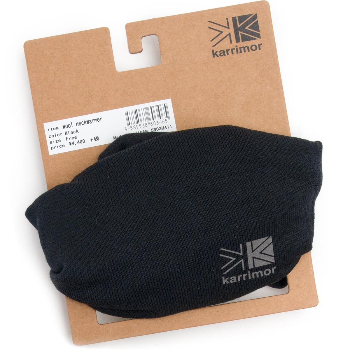 karrimor wool neckwarmer